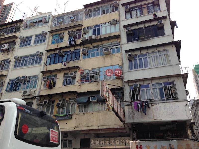 184-186 Reclamation Street (184-186 Reclamation Street) Yau Ma Tei|搵地(OneDay)(2)