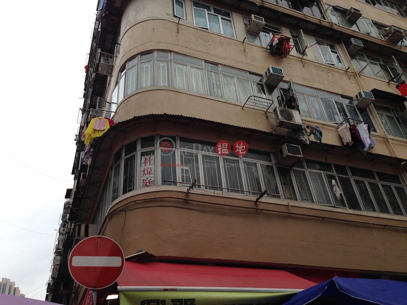 Wing Kee Building (Wing Kee Building) Yau Ma Tei|搵地(OneDay)(1)