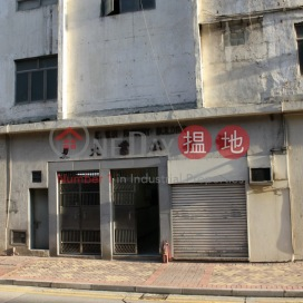 Wong Chuk Hang Industrial Building|Southern DistrictE Wah Factory Building(E Wah Factory Building)Sales Listings (CHIEF-9955600825)_0