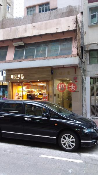 八達大廈 (Pak Tak Building) 銅鑼灣|搵地(OneDay)(2)