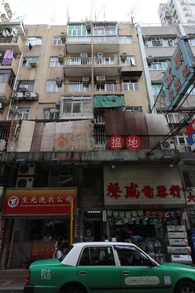 華新樓 (Wah Sun Building) 大埔|搵地(OneDay)(2)
