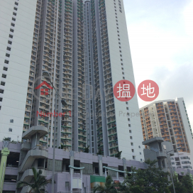 Shing Yat House Kwai Shing East Estate|盛逸樓 葵盛東邨