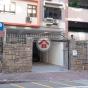 何文田街3號 (3 Ho Man Tin Street) 九龍城何文田街3號|- 搵地(OneDay)(2)