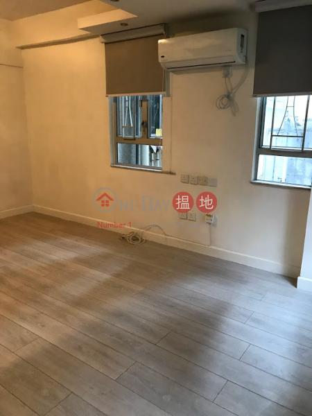 Flat for Rent in Mountain View Mansion, Wan Chai, 2-10 Swatow Street | Wan Chai District, Hong Kong, Rental | HK$ 14,500/ month