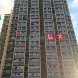 Wah Po Building|華寶大廈