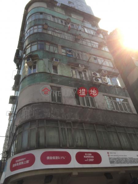 561 Nathan Road (561 Nathan Road) Mong Kok|搵地(OneDay)(1)