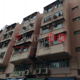 KAM LUK BUILDING|金祿樓
