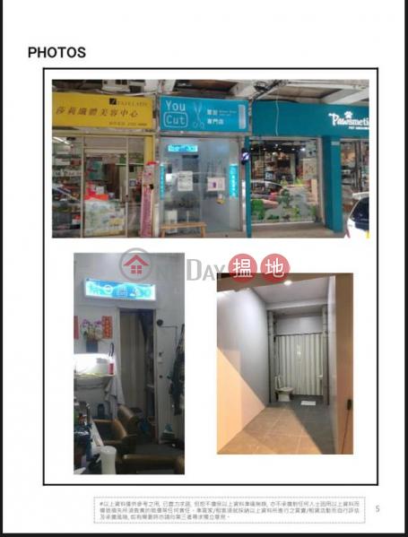 HK$ 398萬|文苑樓|油尖旺|佐敦120呎旺舖出售