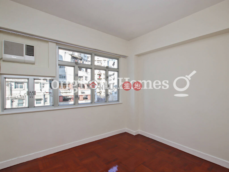 Magnolia Mansion, Unknown, Residential, Rental Listings   HK$ 23,000/ month