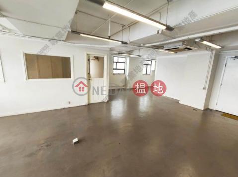 米行大廈|西區米行大廈(Rice Merchant Building)出租樓盤 (01B0138582)_0