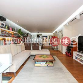碧瑤灣41-44座4房豪宅單位出售