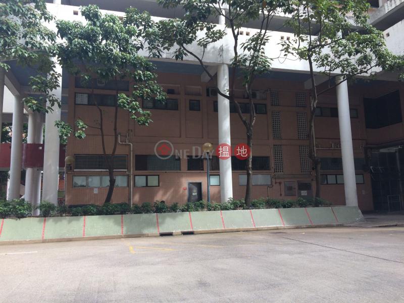 翠榆樓 (Tsui Yue House Tsui Ping (North) Estate) 茶寮坳|搵地(OneDay)(1)