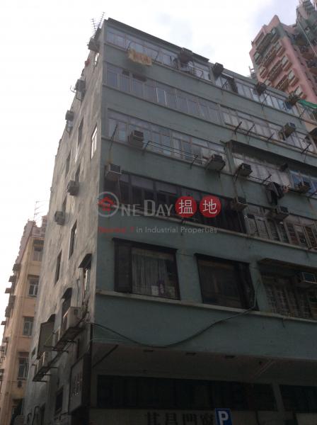 萬安街7號 (7 Man On Street) 大角咀|搵地(OneDay)(3)