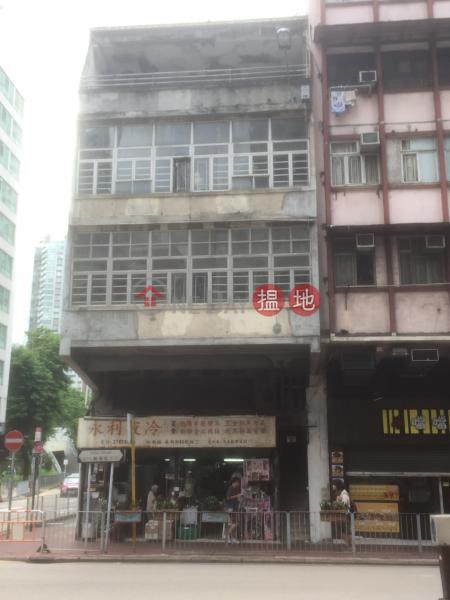 80 Wuhu Street (80 Wuhu Street) Hung Hom|搵地(OneDay)(1)