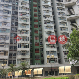 Yan Tin House (Block 1) Hing Tin Estate,Lam Tin, Kowloon