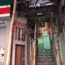 60 Bute Street ,Prince Edward, Kowloon