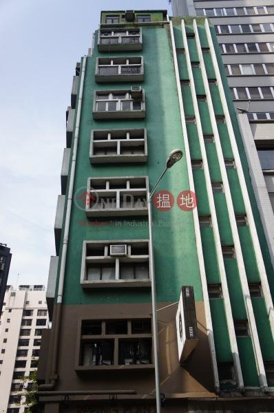 Harilela House (Harilela House) Central|搵地(OneDay)(2)