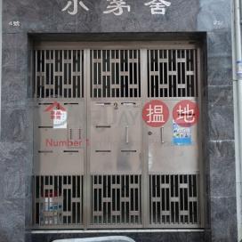 金輝樓,油麻地, 香港島