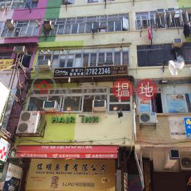 眾安街112號,荃灣東, 新界