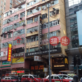 Lai WIng Building 105A Argyle Street,Mong Kok, Kowloon
