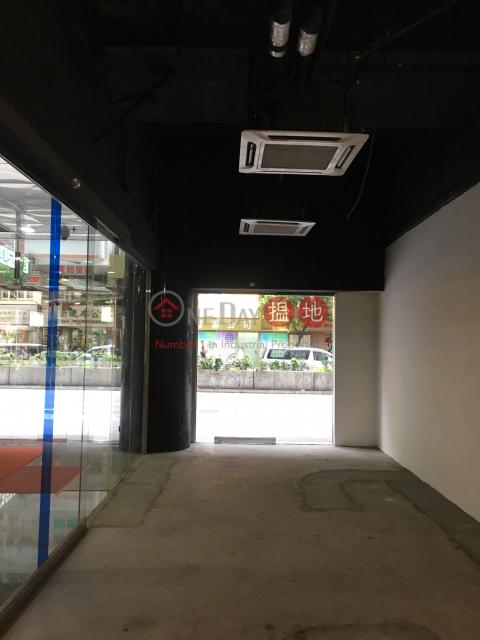 G/F Shop in Sunshine Plaza, Wan Chai|Wan Chai DistrictSunshine Plaza(Sunshine Plaza)Rental Listings (TC@KI-3771201263)_0