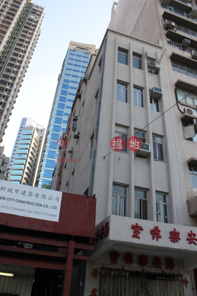 17 Connaught Road West (17 Connaught Road West) Sheung Wan|搵地(OneDay)(1)
