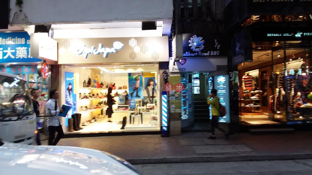 505 Lockhart Road (505 Lockhart Road) Causeway Bay|搵地(OneDay)(2)