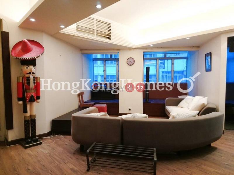 香港搵樓|租樓|二手盤|買樓| 搵地 | 住宅-出售樓盤|長春大廈三房兩廳單位出售