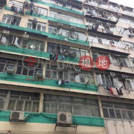 126 Yu Chau Street|汝州街126號