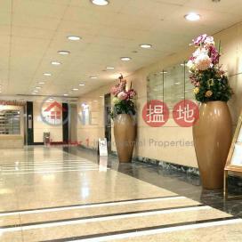 HOI LUEN IND CTR BLK A|Kwun Tong DistrictHoi Luen Industrial Centre(Hoi Luen Industrial Centre)Rental Listings (LCPC7-6740407725)_0