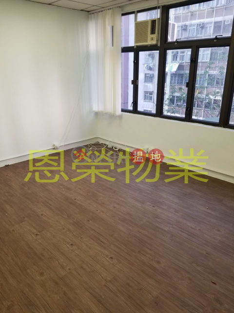 TEL: 98755238 Wan Chai DistrictLoyong Court Commercial Building(Loyong Court Commercial Building)Rental Listings (KEVIN-8391346919)_0