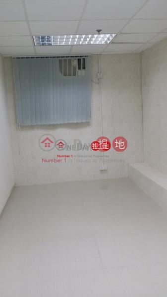 Vigor Industrial Building Phase 1, 49-53 Ta Chuen Ping Street | Kwai Tsing District | Hong Kong Rental | HK$ 4,500/ month