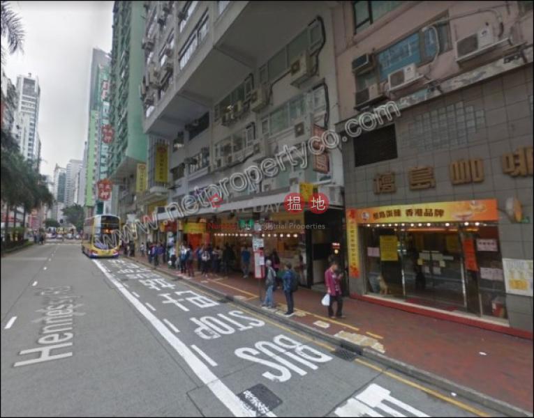 香港搵樓|租樓|二手盤|買樓| 搵地 | 寫字樓/工商樓盤出售樓盤-香港建造商會