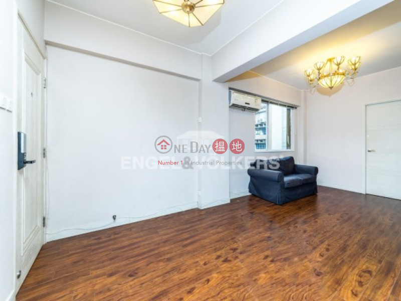 Property Search Hong Kong | OneDay | Residential, Sales Listings, Windsor Mansion