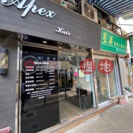 山市街|西區順安大廈(Shun On Building)出售樓盤 (01B0086272)_0