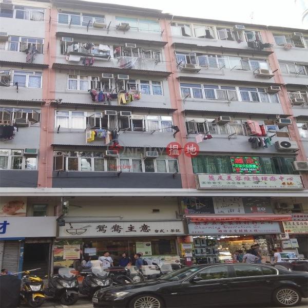 Tak Fam Building (Tak Fam Building) Tsuen Wan East|搵地(OneDay)(3)