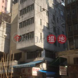 146 Des Voeux Road West,Sai Ying Pun, Hong Kong Island