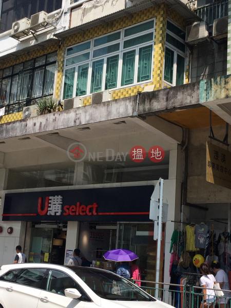 萬年街15號 (15 Man Nin Street) 西貢|搵地(OneDay)(1)