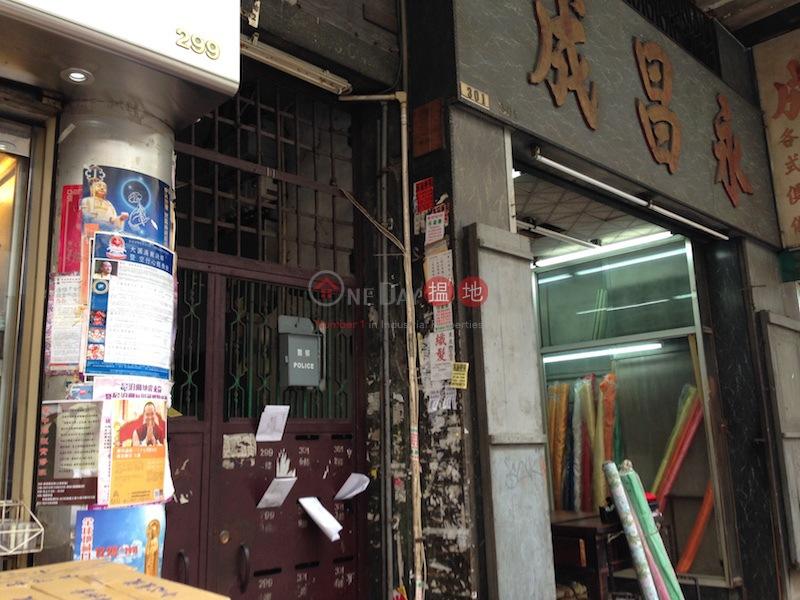 299-301 Shanghai Street (299-301 Shanghai Street ) Yau Ma Tei 搵地(OneDay)(3)