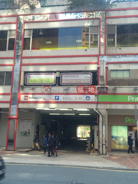 Hilton Plaza Block B (Hilton Plaza Block B) Sha Tin|搵地(OneDay)(2)