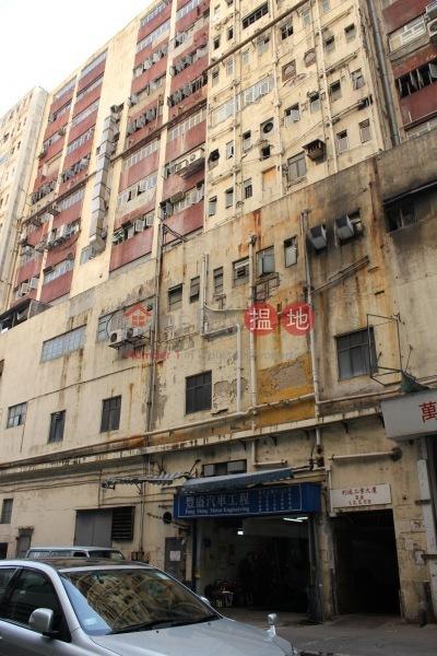 利通工業大廈 (Raton Industrial Building) 屯門|搵地(OneDay)(5)