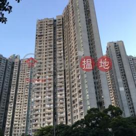 Fu Heng Estate Block 2 Heng Lung House|富亨邨 亨隆樓 2座