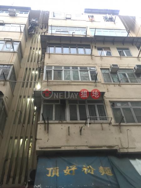 鴻福街3號 (3 Hung Fook Street) 土瓜灣|搵地(OneDay)(1)