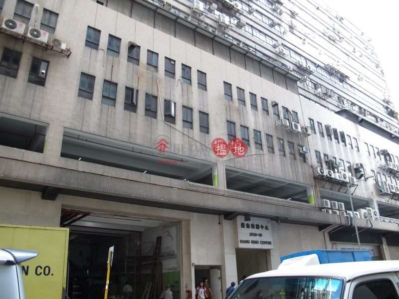 40 HIGH Q, Join In Hang Sing Centre 鐘意恆勝中心 Rental Listings | Kwai Tsing District (HAPPY-5591544522)