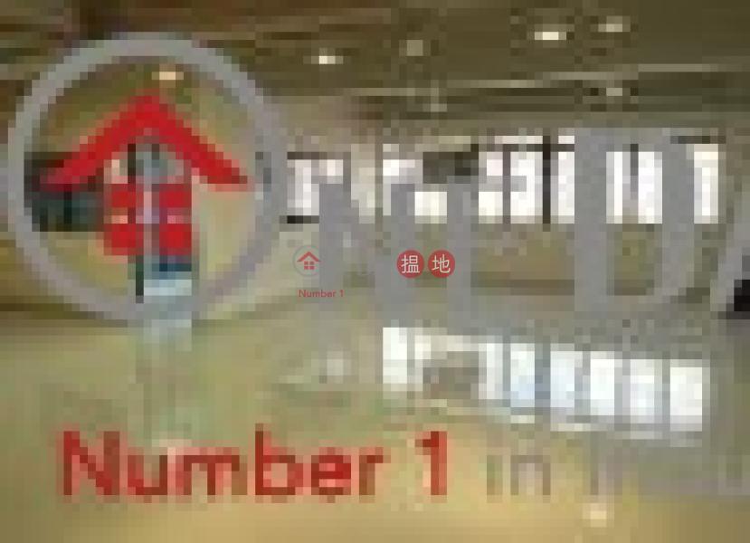 香港搵樓|租樓|二手盤|買樓| 搵地 | 工業大廈|出租樓盤-盈業工業大厦
