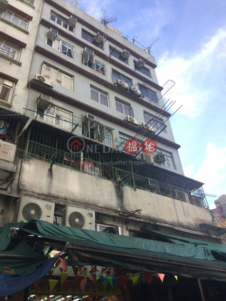 Cheung Fat Building (Cheung Fat Building) Tai Po|搵地(OneDay)(1)