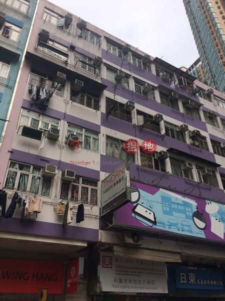 沙咀道349號 (349 Sha Tsui Road) 荃灣東|搵地(OneDay)(2)