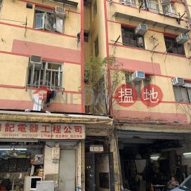 3 HUNG WAN STREET|鴻運街3號