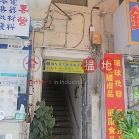 San Shing Avenue 47,Sheung Shui, New Territories