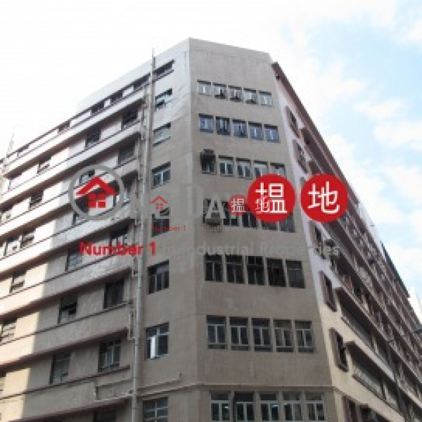 Kam Shing Industrial Building, 1-11 Kwai Wing Road | Kwai Tsing District, Hong Kong Sales | HK$ 14M